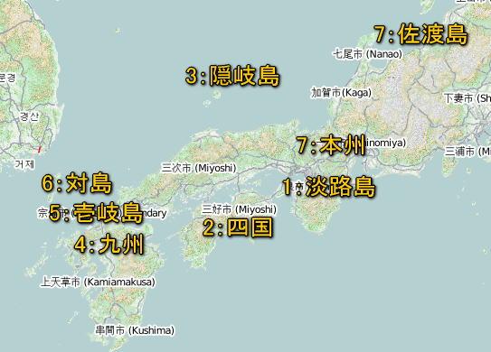 http://on-linetrpgsite.sakura.ne.jp/img/kuniumi8.jpg