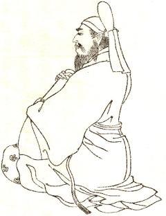 藤原内麻呂 - Fujiwara no Uchim...